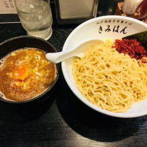つけ麺TETSUの系列店の「きみはん五反田店」