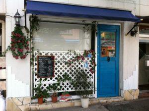 地中海料理が堪能できるレストラン「ボンジョルミ」