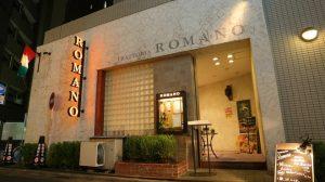 五反田でランチにもおすすめなイタリアン「ロマーノ五反田」