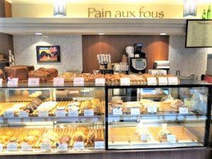 五反田の奥にある隠れパン屋さん「パン オ フゥ」
