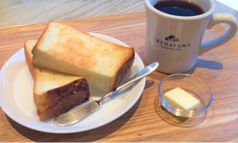 画像:ブレッド&コーヒー イケダヤマ