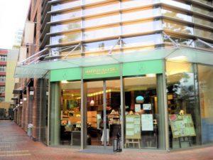 安定感のあるパン屋さん「メゾンカイザー 五反田店」