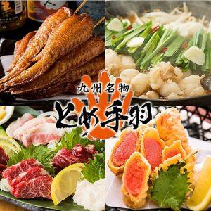 カリカリ手羽先と九州のウマいもんで焼酎を楽しめる「とめ手羽 五反田店」